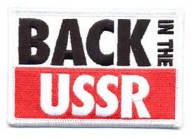 The Beatles patch 'Back in the USSR'